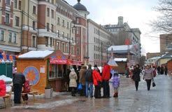 Celebrazione di Shrovetide a Mosca Fotografie Stock Libere da Diritti