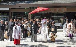 Celebrazione di una cerimonia nuziale giapponese tradizionale Immagine Stock Libera da Diritti