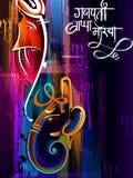 Celebrazione felice di festival di Ganesh Chaturthi dell'India illustrazione vettoriale
