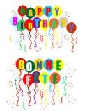 Celebrazione il vostri compleanno e Fete di Bonne Immagini Stock