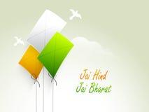 Celebrazione indiana di giorno della Repubblica con gli aquiloni tricolori Fotografia Stock