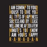 Celebrazione musulmana, Ramadan Quote e dire buoni per progettazione della stampa illustrazione di stock