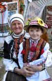 Celebrazione ricamo e del borscht_15 Immagini Stock