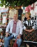 Celebrazione ricamo e del borscht_8 Fotografie Stock
