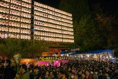 Celebrazione a Tokyo immagini stock libere da diritti
