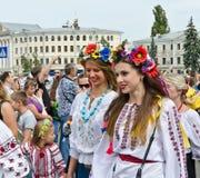 Celebrazione ucraina della festa dell'indipendenza Fotografie Stock Libere da Diritti