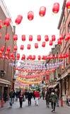 Celebrazioni cinesi di nuovo anno. Fotografia Stock