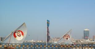 Celebrazioni nei UAE, il HH Shiekh Khalifa e il HH Shiekh Zayed fotografie stock libere da diritti