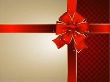 Celebre el fondo del arqueamiento Imágenes de archivo libres de regalías
