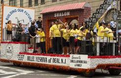 2015 celebre a Israel Parade en New York City Foto de archivo
