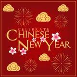 Celebre la decoración mínima china del diseño de la tarjeta del Año Nuevo Foto de archivo