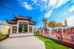 The Celestial Dragon Village on a Sunny Day stock photo