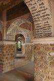 Cellar of a Buddhist monastery Stock Photos