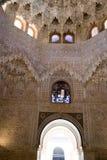 Cellingdetalj på alhambra Arkivfoto
