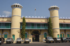 Cellular Jail in Port Blair Stock Photography