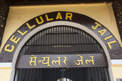 Cellular Jail in Port Blair. Capital of the Andaman Islands in India Royalty Free Stock Photo
