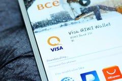 Cellulare app del portafoglio di visto QIWI immagine stock