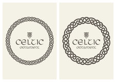 Celtic knot braided frame border ornament. A4 size Royalty Free Stock Image