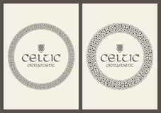 Celtic knot braided frame border ornament. A4 size Stock Photo