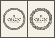 Celtic knot braided frame border ornament. A4 size Royalty Free Stock Photos