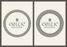 Celtic knot braided frame border ornament. A4 size Stock Photos