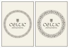 Celtic knot braided frame border ornament. A4 size Royalty Free Stock Images