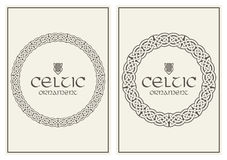 Celtic knot braided frame border ornament. A4 size Stock Image