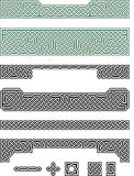 Celtic knot spacers and headers royalty free illustration