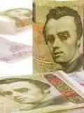 Cem contas do hryvnia Dinheiro ucraniano Fotografia de Stock