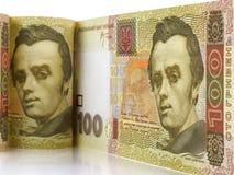 Cem contas do hryvnia Dinheiro ucraniano Fotos de Stock Royalty Free