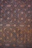 Cembruje dekoracyjnego sufit w moorish stylu, Alhambra, Granada, Hiszpania zdjęcia stock