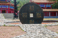 Cement Coin and Taoist architecture Royalty Free Stock Photo