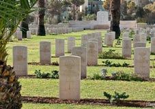 Cementerio británico del monumento de guerra en la cerveza Sheva Fotos de archivo libres de regalías