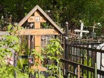 Cementerio de Danilovskoe Imagen de archivo libre de regalías