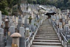 Cementerio de Kyoto Foto de archivo libre de regalías