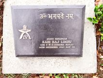 Cementerio de la guerra mundial, Kohima, Nagaland, la India de nordeste imagen de archivo libre de regalías