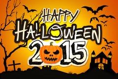 Cementerio de la noche de la calabaza de la naranja del feliz Halloween 2015 Imagen de archivo