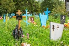 Cementerio en el sitio de la iglesia de Nichola Imágenes de archivo libres de regalías