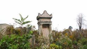 Cementerio judío abandonado almacen de video