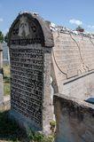 Cementerio judío en Holesov Foto de archivo libre de regalías