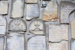 Cementerio judío en Kazimierz Dolny, pared que se lamenta, Czerniawy, Polonia imagen de archivo