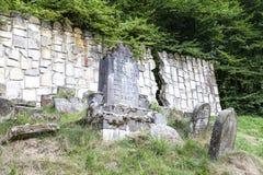 Cementerio judío en Kazimierz Dolny, pared que se lamenta, Czerniawy, Polonia fotografía de archivo