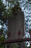 Cementerio, Karadjoz Bey Mosque, Mostar, Bosnia y Herzegovina, Europa, Islam, religión, lugar de culto foto de archivo