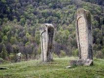 Cementerio musulmán Imágenes de archivo libres de regalías