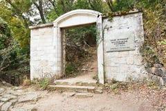Cementerio musulmán antiguo Gazy Mansur en Crimea Imagen de archivo libre de regalías