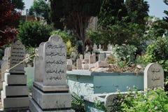 Cementerio musulmán en Nazaret, ISRAEL Imagen de archivo libre de regalías