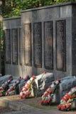 Cementerio soviético Fotos de archivo libres de regalías