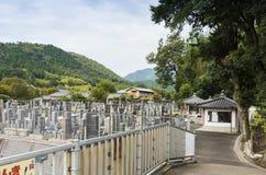 Cemetary Arashiyama Kyoto Japan. Cemetary close to Sagano Bamboo Forest in Arashiyama. Kyoto, Japan Stock Photos