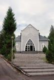 Cemetery chapel Stock Photo