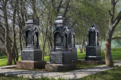 Cemetery of honorary citizens in Kashin. Russia Royalty Free Stock Photo